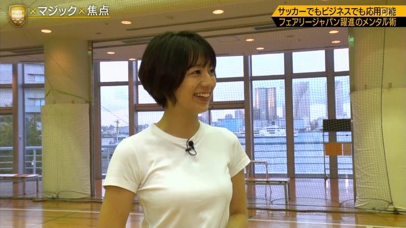 【佐藤美希キャプ画像】専属モデルをしていた美人タレントの大胆な疑似フェラ 40