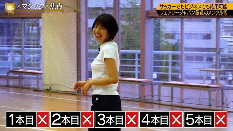 【佐藤美希キャプ画像】専属モデルをしていた美人タレントの大胆な疑似フェラ 46