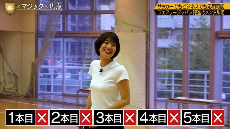 【佐藤美希キャプ画像】専属モデルをしていた美人タレントの大胆な疑似フェラ 47