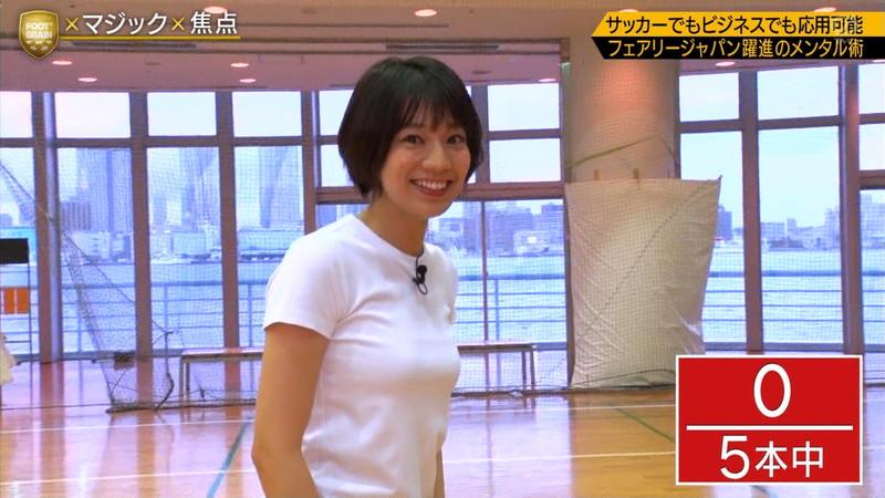 【佐藤美希キャプ画像】専属モデルをしていた美人タレントの大胆な疑似フェラ 50