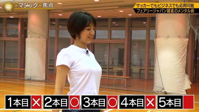 【佐藤美希キャプ画像】専属モデルをしていた美人タレントの大胆な疑似フェラ 71