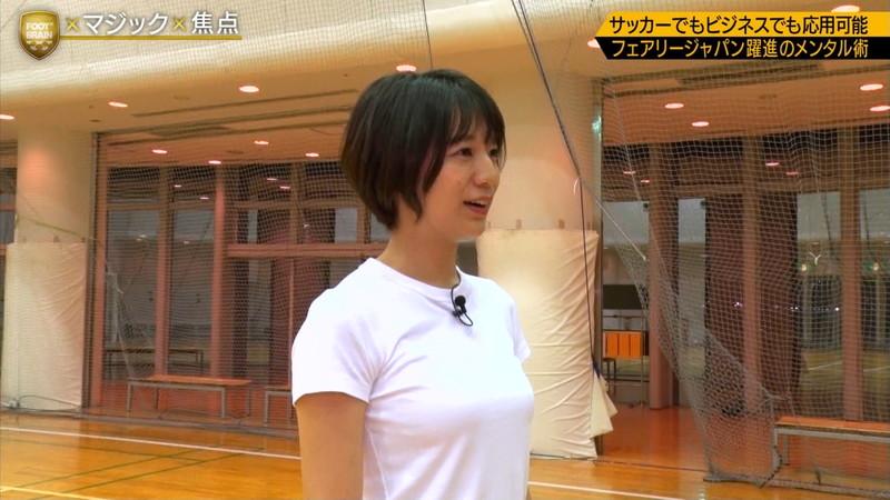 【佐藤美希キャプ画像】専属モデルをしていた美人タレントの大胆な疑似フェラ 72