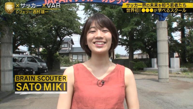 【佐藤美希キャプ画像】専属モデルをしていた美人タレントの大胆な疑似フェラ 74