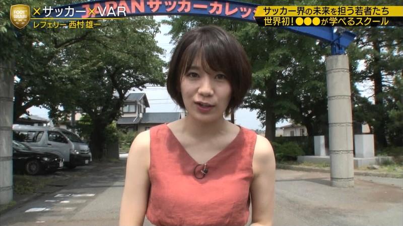 【佐藤美希キャプ画像】専属モデルをしていた美人タレントの大胆な疑似フェラ 75