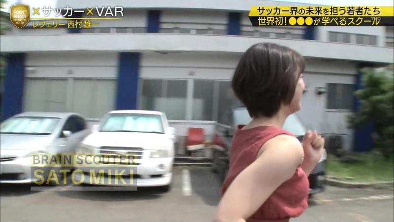 【佐藤美希キャプ画像】専属モデルをしていた美人タレントの大胆な疑似フェラ 77
