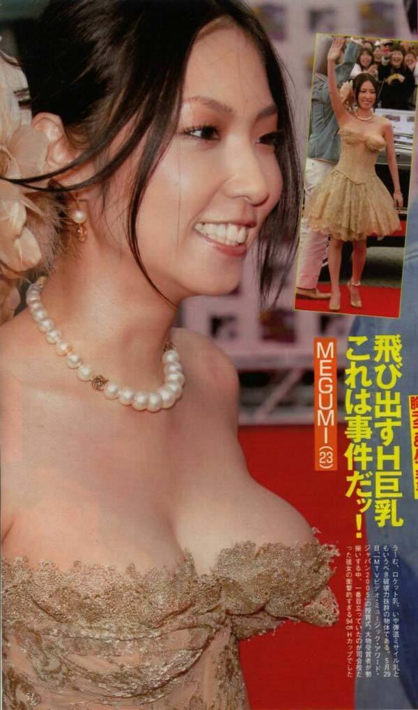 【MEGUMIお宝画像】爆乳エロボディで大ブレイクした元グラドルの乳輪チラリ 15