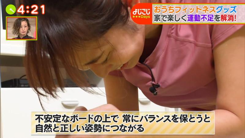 【塩地美澄キャプ画像】仕事の為ならヌードも辞さない熟女アナのお宝エロシーン 42