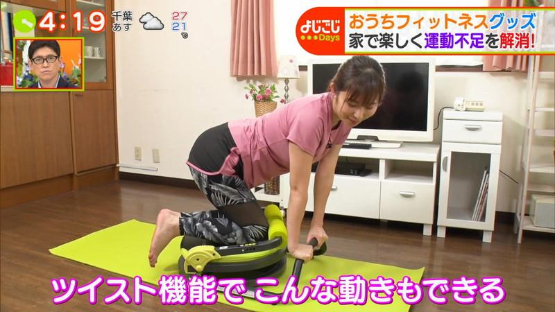 【塩地美澄キャプ画像】仕事の為ならヌードも辞さない熟女アナのお宝エロシーン 56