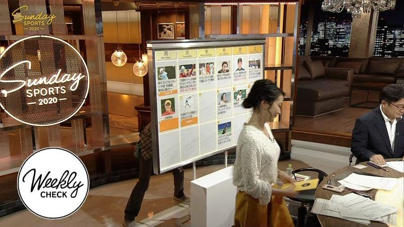【副島萌生キャプ画像】おっぱいを見るためにNHKを観る人が続出の女子アナ画像 16