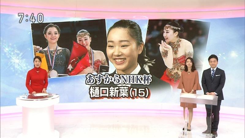 【副島萌生キャプ画像】おっぱいを見るためにNHKを観る人が続出の女子アナ画像 21