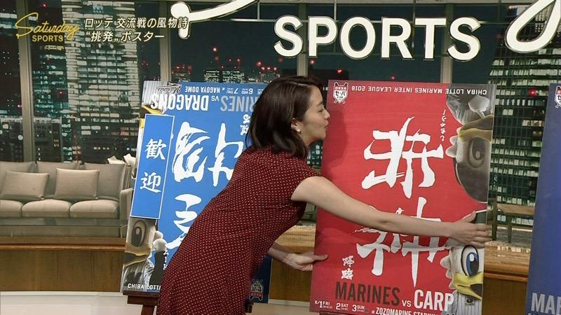 【副島萌生キャプ画像】おっぱいを見るためにNHKを観る人が続出の女子アナ画像 44