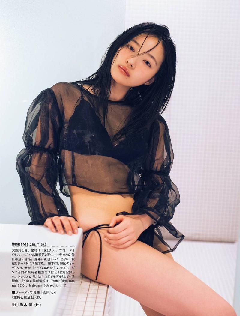 【NMB48エロ画像】グループアイドルって下着姿で絡ませられるのがメリットだよねw 25
