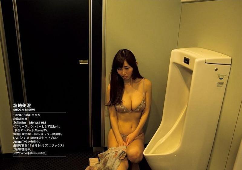 【塩地美澄グラビア画像】熟女になってから売れに売れてる女子アナグラドル 62