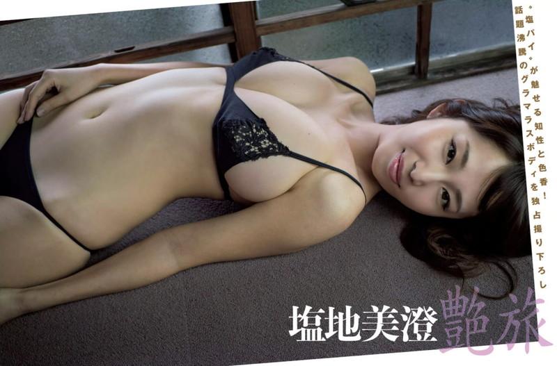 【塩地美澄グラビア画像】熟女になってから売れに売れてる女子アナグラドル 66