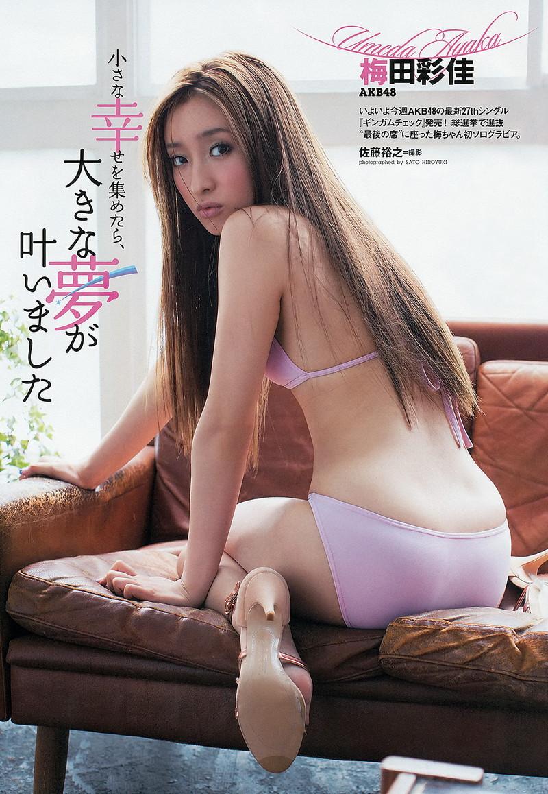 【梅田彩佳エロ画像】元AKB48アイドルが熟女になってからグラビア復帰ってマジかw 33