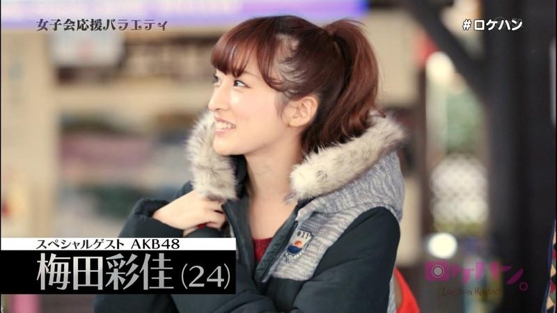 【梅田彩佳エロ画像】元AKB48アイドルが熟女になってからグラビア復帰ってマジかw 66