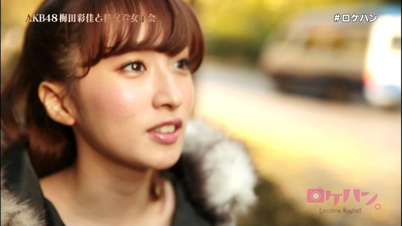 【梅田彩佳エロ画像】元AKB48アイドルが熟女になってからグラビア復帰ってマジかw 67