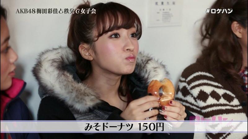 【梅田彩佳エロ画像】元AKB48アイドルが熟女になってからグラビア復帰ってマジかw 68