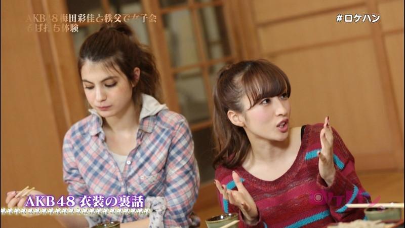 【梅田彩佳エロ画像】元AKB48アイドルが熟女になってからグラビア復帰ってマジかw 69