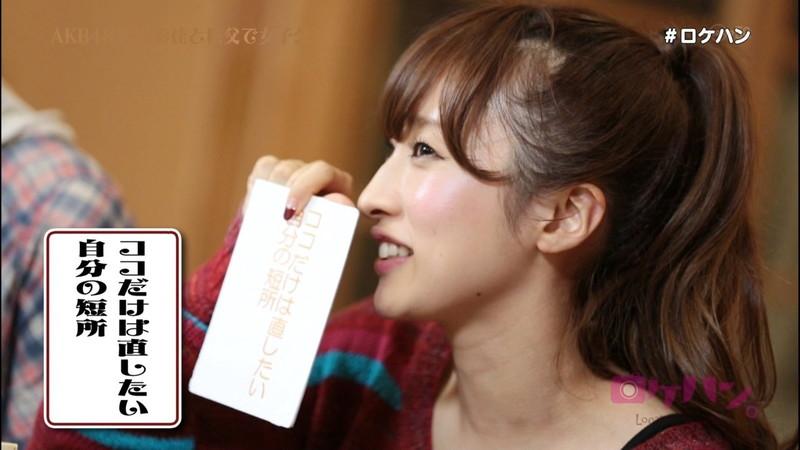 【梅田彩佳エロ画像】元AKB48アイドルが熟女になってからグラビア復帰ってマジかw 70