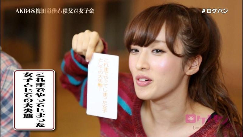 【梅田彩佳エロ画像】元AKB48アイドルが熟女になってからグラビア復帰ってマジかw 71