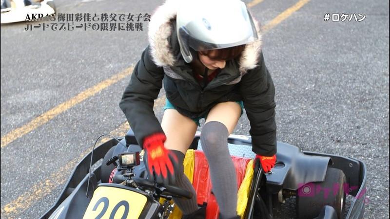 【梅田彩佳エロ画像】元AKB48アイドルが熟女になってからグラビア復帰ってマジかw 72