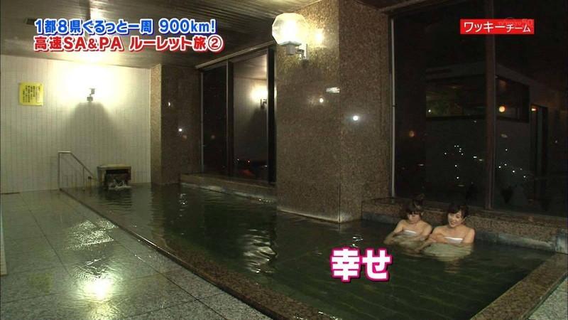 【梅田彩佳エロ画像】元AKB48アイドルが熟女になってからグラビア復帰ってマジかw 80