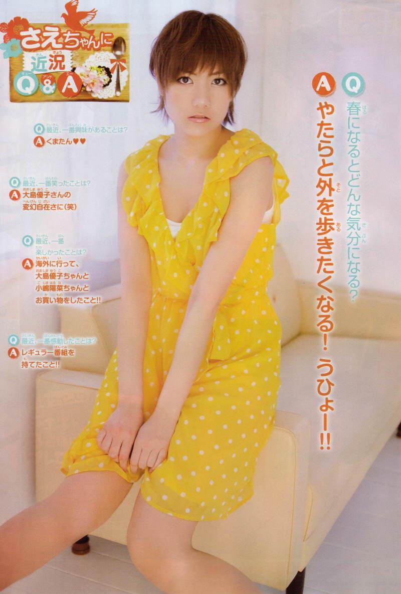 【宮澤佐江グラビア画像】ボーイッシュなショートヘアが似合って可愛い元アイドル! 09