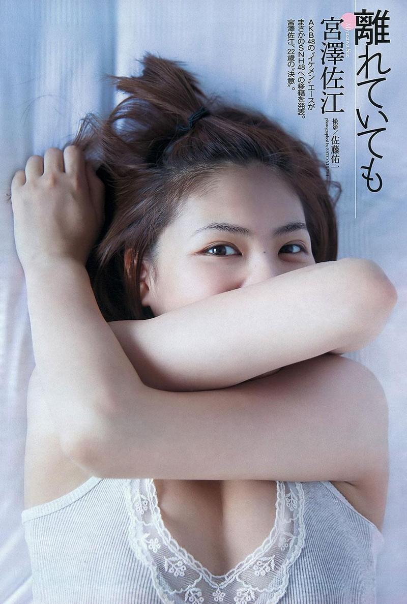 【宮澤佐江グラビア画像】ボーイッシュなショートヘアが似合って可愛い元アイドル! 33