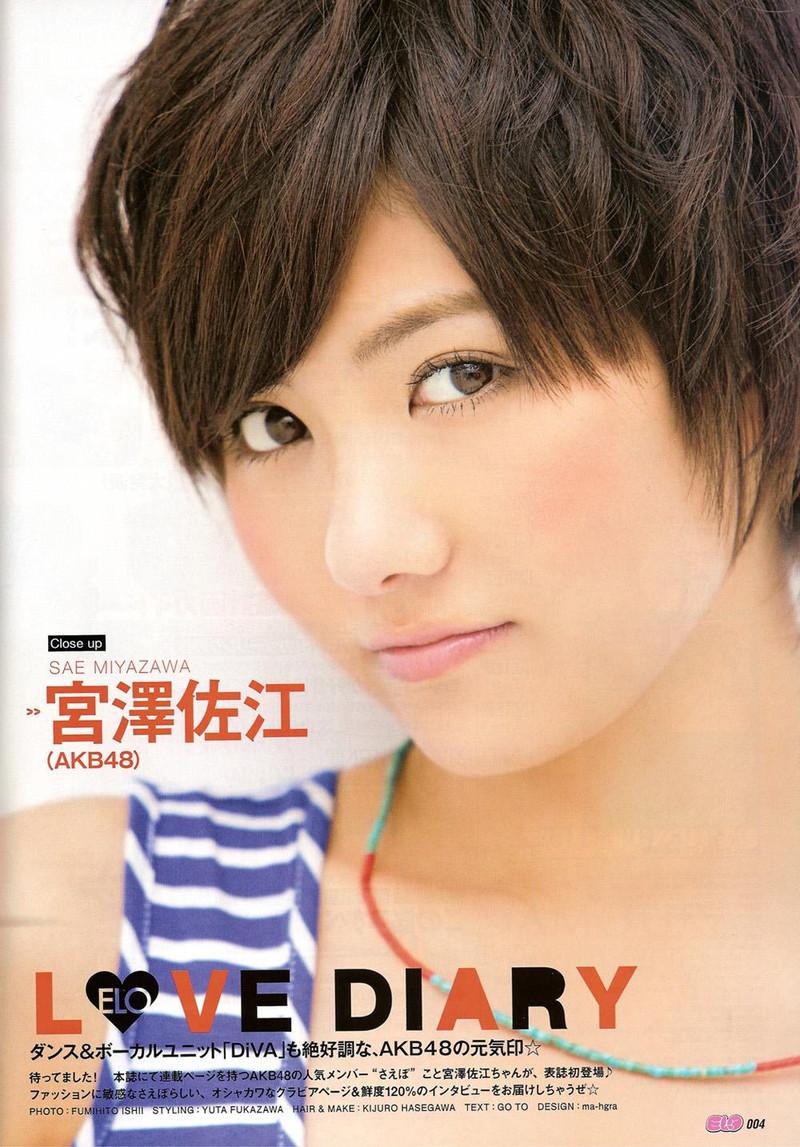 【宮澤佐江グラビア画像】ボーイッシュなショートヘアが似合って可愛い元アイドル! 35