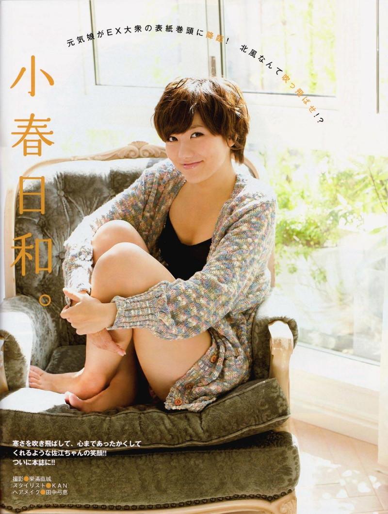 【宮澤佐江グラビア画像】ボーイッシュなショートヘアが似合って可愛い元アイドル! 46