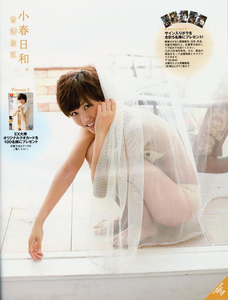 【宮澤佐江グラビア画像】ボーイッシュなショートヘアが似合って可愛い元アイドル! 48