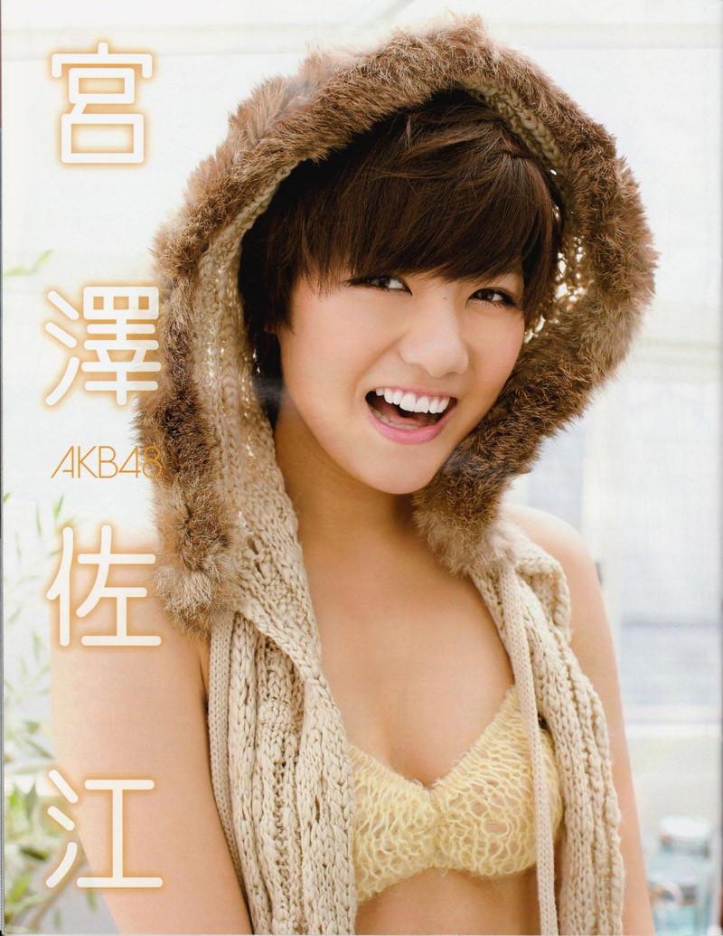 【宮澤佐江グラビア画像】ボーイッシュなショートヘアが似合って可愛い元アイドル! 54