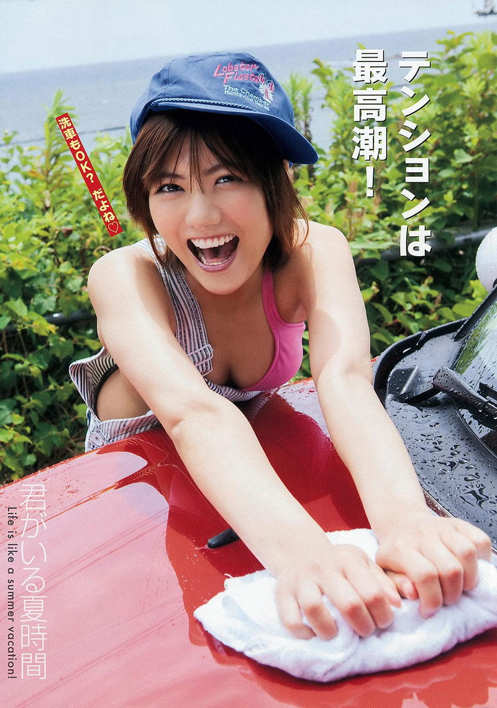 【宮澤佐江グラビア画像】ボーイッシュなショートヘアが似合って可愛い元アイドル! 61