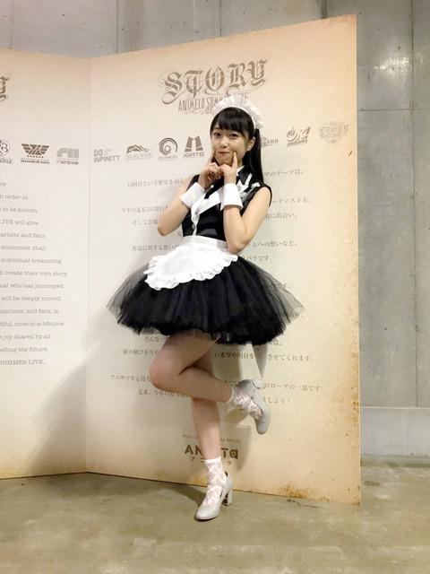 【久保田未夢グラビア画像】念願だったラブライブメンバーに選ばれたアイドル声優 26