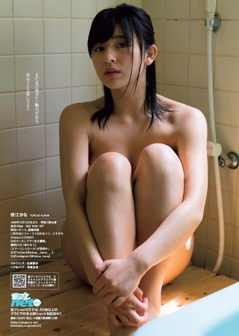 【徳江かなグラビア画像】むっちりしたEカップボディが魅力的なグラビアアイドル 03