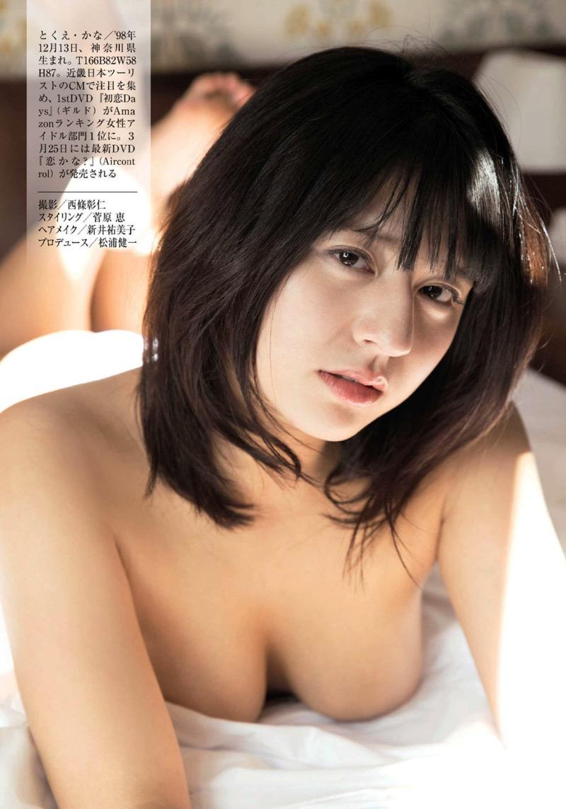 【徳江かなグラビア画像】むっちりしたEカップボディが魅力的なグラビアアイドル 59