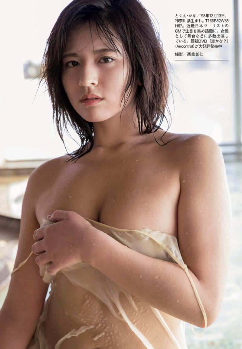 【徳江かなグラビア画像】むっちりしたEカップボディが魅力的なグラビアアイドル 60