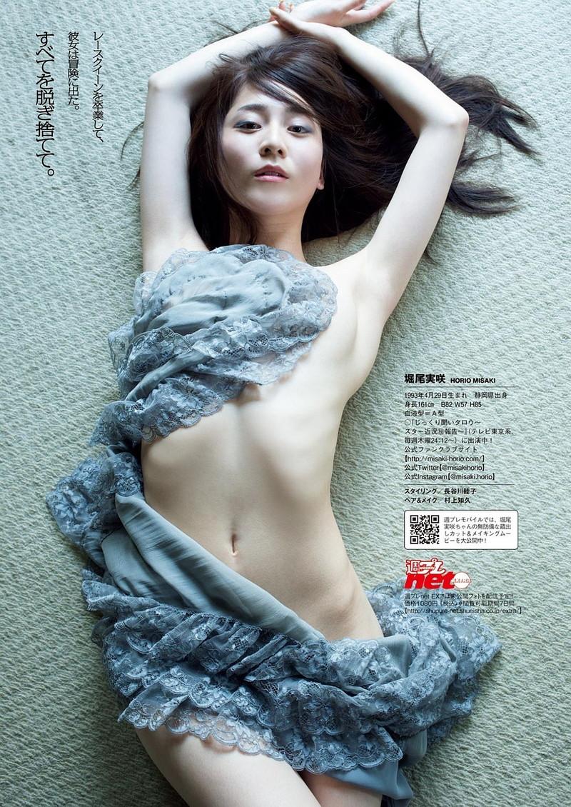 【堀尾実咲グラビア画像】スタイル抜群なスレンダーボディがソソる元RQ美女 39