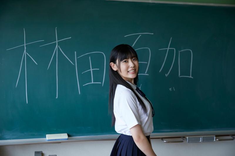 【林田百加キャプ画像】さすが令和のハイレグプリンセスは似合い過ぎてて抜ける! 29
