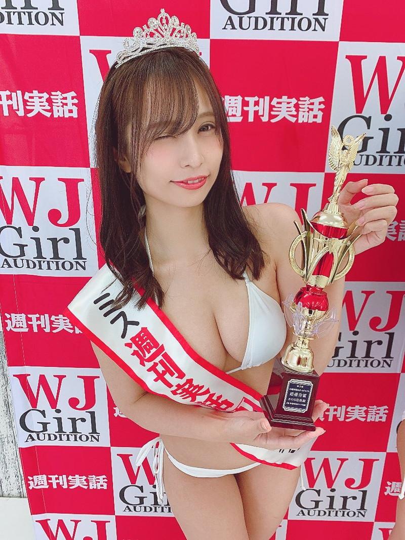 【さわち店長エロ画像】アラサーになっても可愛くてエロいGカップグラドル! 11