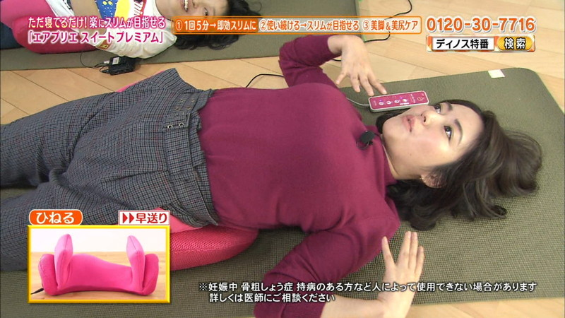【磯山さやかお宝画像】乳首を挟まれて苦悶の表情を浮かべる迷演技wwww 59