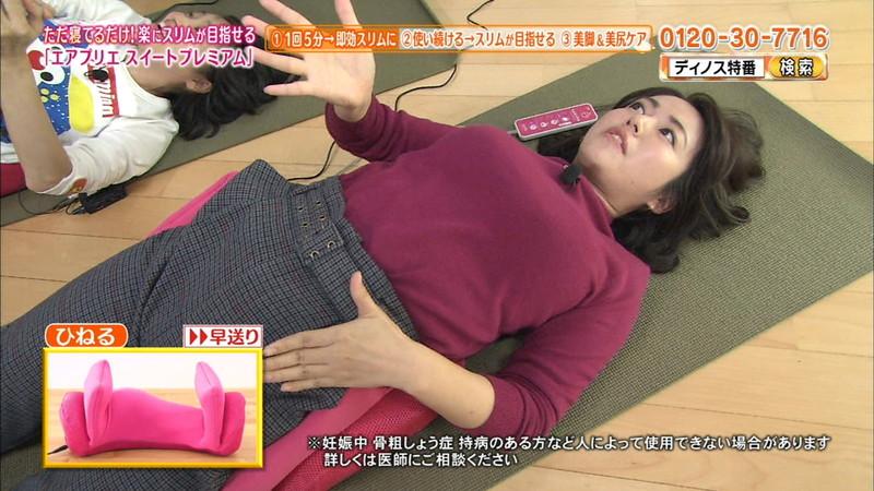 【磯山さやかお宝画像】乳首を挟まれて苦悶の表情を浮かべる迷演技wwww 60