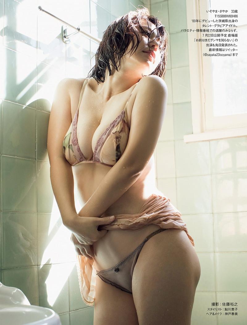 【磯山さやかお宝画像】乳首を挟まれて苦悶の表情を浮かべる迷演技wwww 73