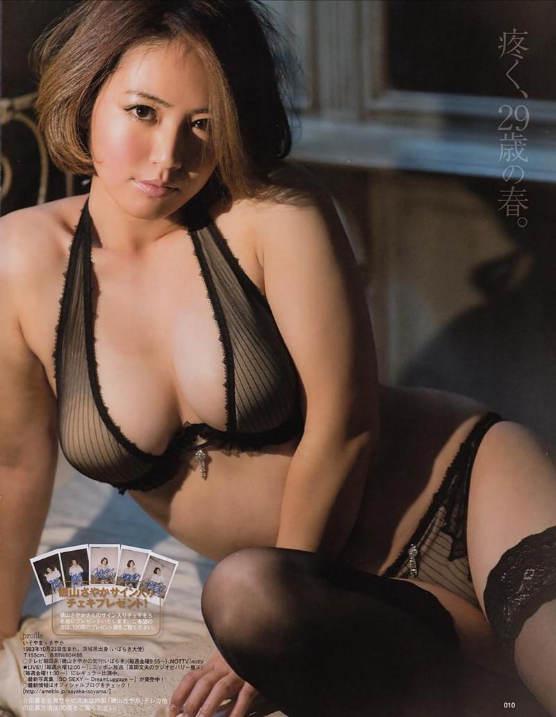 【磯山さやかお宝画像】乳首を挟まれて苦悶の表情を浮かべる迷演技wwww 97
