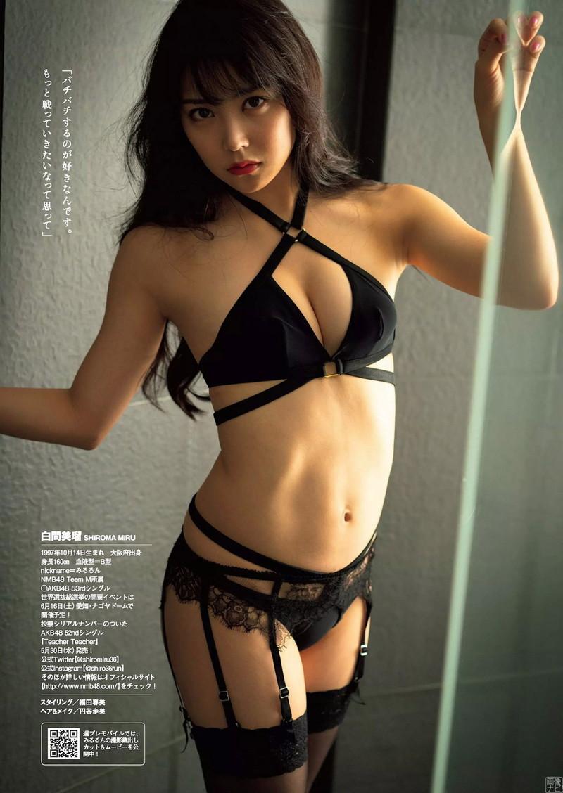 【白間美瑠グラビア画像】オッパイの谷間を大胆に披露している美少女アイドル! 52