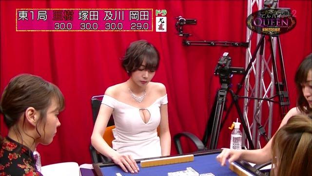 【岡田紗佳キャプ画像】モデル並みの長身ボディがエロい女流プロ雀士 04