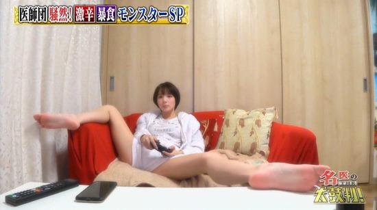【岡田紗佳キャプ画像】モデル並みの長身ボディがエロい女流プロ雀士 07