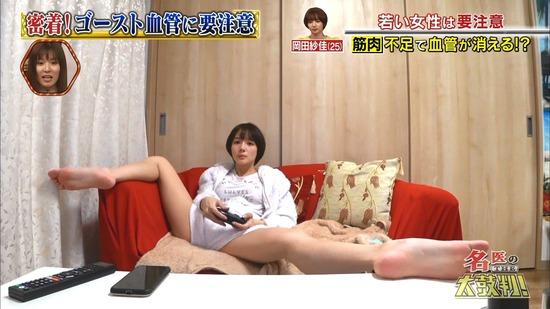 【岡田紗佳キャプ画像】モデル並みの長身ボディがエロい女流プロ雀士 08
