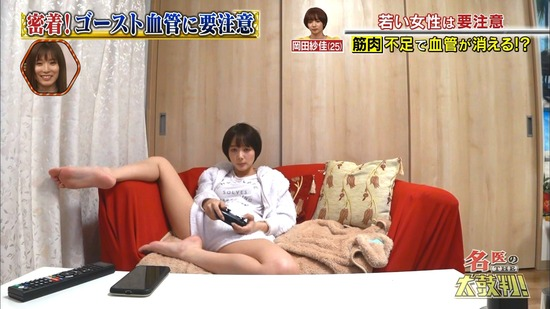 【岡田紗佳キャプ画像】モデル並みの長身ボディがエロい女流プロ雀士 09